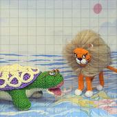 Набор вязаных игрушек «Львёнок и черепаха»