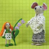 Набор мягких вязаных игрушек «Дюймовочка и полевая мышь»