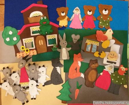 Большой набор сказок - Курочка Ряба,  Колобок, Теремок, Три медведя, Волк и семеро козлят ручной работы на заказ
