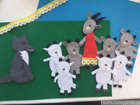 """Сказка из фетра """"Волк и семеро козлят"""" ручной работы на заказ"""
