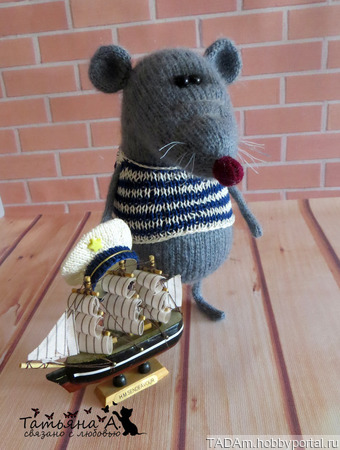 Морской крыс ручной работы на заказ