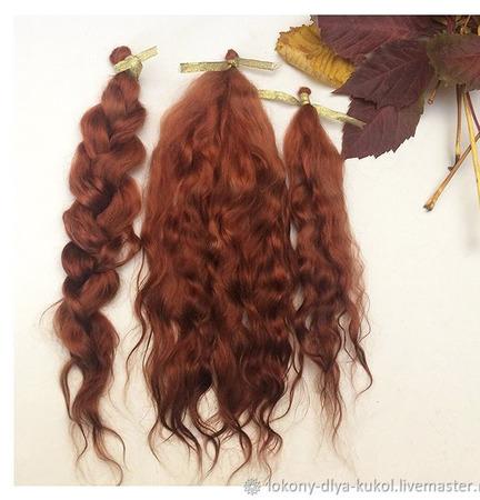 Волосы для кукол. Цвет медный. ручной работы на заказ