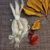 Вымытые вычесанные волосы для кукол