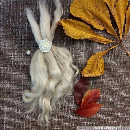 Вымытые вычесанные волосы для кукол ручной работы на заказ