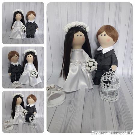 Свадебные интерьерные куколки ручной работы на заказ