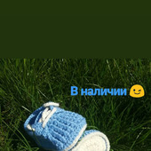 фото: пинетки ботинки
