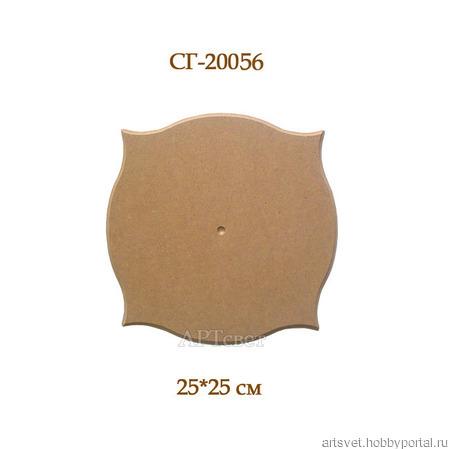 СГ-20056 Основа для часов. Заготовки для декупажа ручной работы на заказ