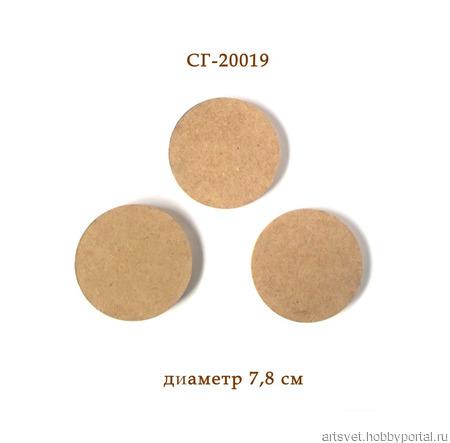 019. Основа для магнита или накладки для... Заготовки для декупажа ручной работы на заказ