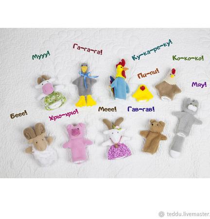 """Пальчиковые игрушки """"Деревенька"""" ручной работы на заказ"""