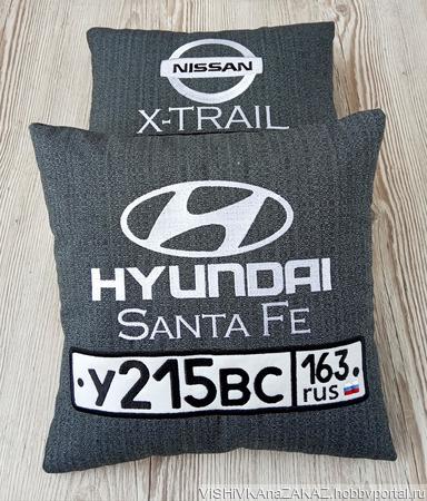 Подушка с автологотипом и номером ручной работы на заказ