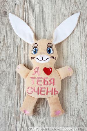 Мягкие игрушки с именными надписями ручной работы на заказ