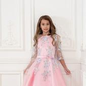"""Платье """"Весна"""" розовое"""