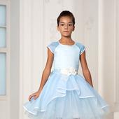 Платье небесного цвета