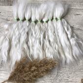 Волосы для кукол белые мытые, коза (пряди/кудри/локоны)