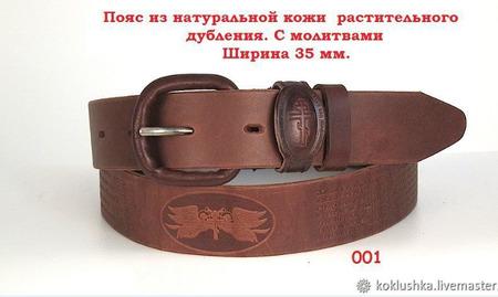Ремень из натуральной кожи с православной символикой ручной работы на заказ