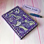 Фиолетовый-2 ежедневник точечная роспись