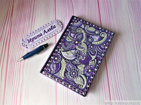 Фиолетовый-2 ежедневник точечная роспись ручной работы на заказ