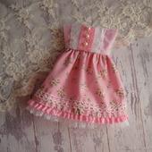 Платье для Паола Рейна