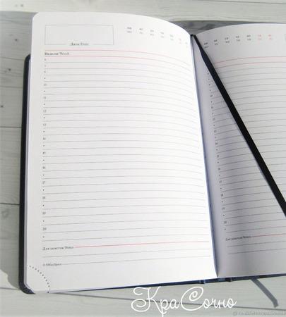 Ежедневник А5, ручная роспись ручной работы на заказ