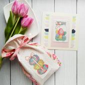 Пасхальный набор - открытка и мешочек с вышивкой