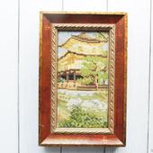 """Картина вышитая крестом """"Пагода"""""""