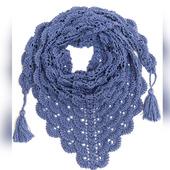 Бактус/шаль/шейный платок «Веера»