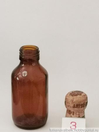 Маленькие бутылочки пузырек коричневое стекло ручной работы на заказ
