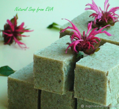 Соляное моно мыло-органик «Монарда» ручной работы на заказ