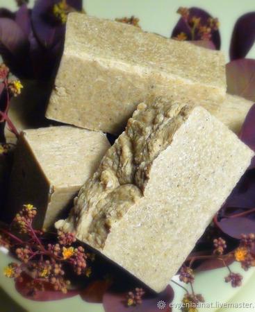 Соляное мыло-органик «Vitamin C» ручной работы на заказ