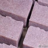 Соляное мыло-парфюм «БАЛИ»
