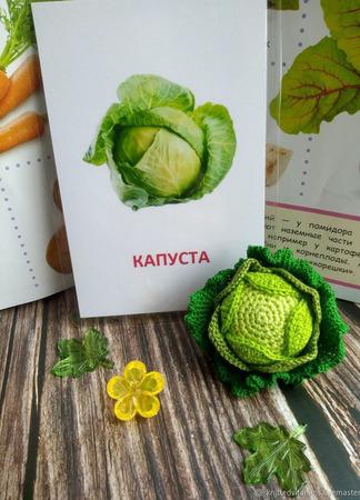 Капуста из набора фрукты, овощи и ягоды ручной работы на заказ
