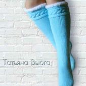 """Гольфы вязаные, вязаные носки длинные """"Шаманы"""""""