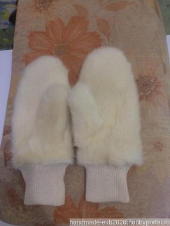 Женские норковые варежки ручной работы на заказ