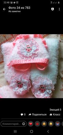 Конверт для новорождённой малышки ручной работы на заказ