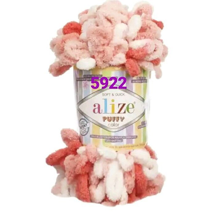 Пряжа Alize puffy color ручной работы на заказ