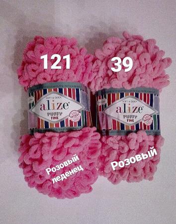 Пряжа Alize puffy fine ручной работы на заказ