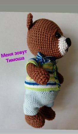 Медвежонок вязаный Тимоша ручной работы на заказ