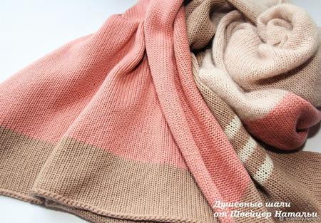 """Палантин-шарф вязаный колорблок с кашемиром и альпакой """"Подарок женщине"""" ручной работы на заказ"""