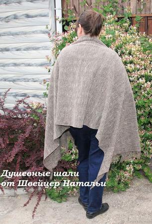 """Палантин меланжевый пончо вязаное с бахромой """"Капучино"""" ручной работы на заказ"""