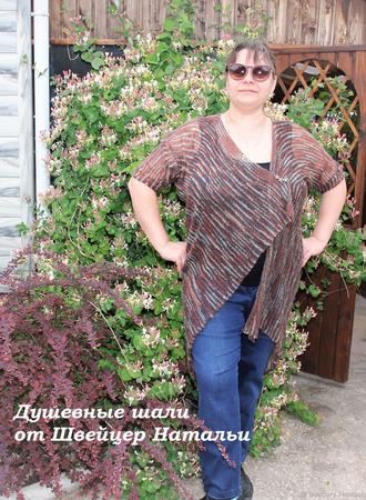 Кардиган летний вязаный из мохера с коротким рукавом в стиле Бохо ручной работы на заказ