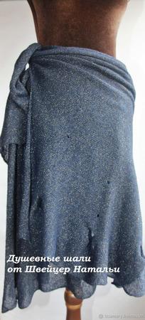 Шаль-трансформер в стиле Бохо вязаный с люрексом ручной работы на заказ
