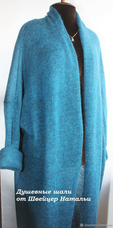 Летнее пальто овверсайз вязаное из мохера большой размер цвет Петроль ручной работы на заказ