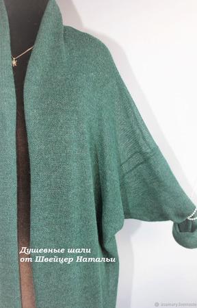 Кардиган легкий вязаный оверсайз зеленый ручной работы на заказ
