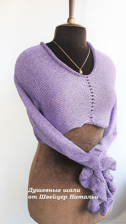 Кроп-топ вязаный в стиле Бохо с рукавами Фиолетовый перламутр ручной работы на заказ