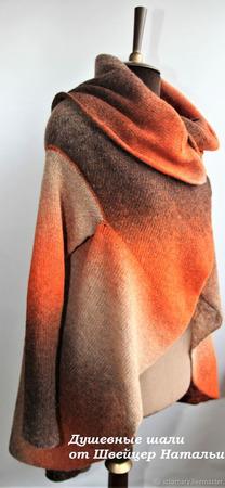 Вязаное круглое нарядное пальто демисезонное из шерсти Осеннее рыжее ручной работы на заказ