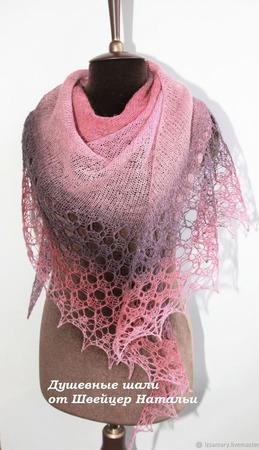 Ассиметричная ажурная шаль из шерсти Кауни розовая лиловая ручной работы на заказ