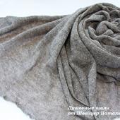 Большой палантин паутинка шарф вязаный серо-коричневый