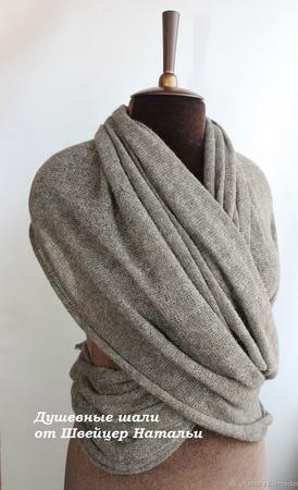Большой палантин паутинка шарф вязаный серо-коричневый ручной работы на заказ