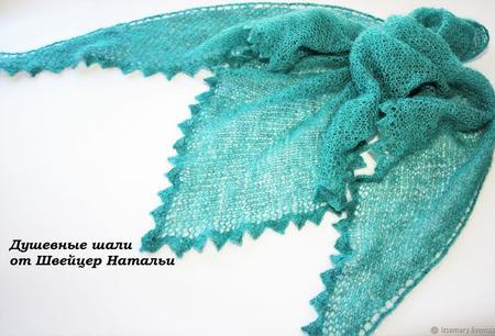 Шаль платок ассиметричная вязаная из итальянского кид-мохера Птица счастья ручной работы на заказ