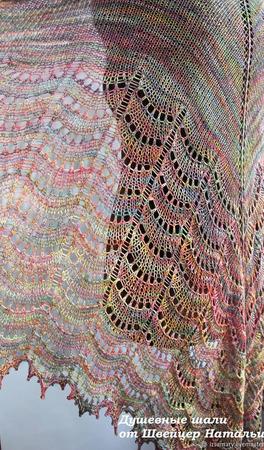 Шаль красивая разноцветная из эксклюзивного мериноса Малабриго Буйство красок ручной работы на заказ